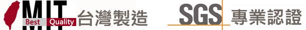 台灣製造SGS認證環保瑜珈墊