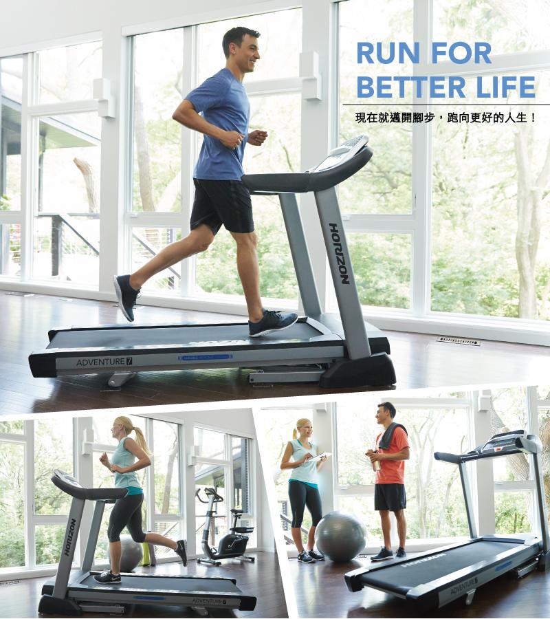 RUN FOR BETTER LIFE 現在就邁開腳步,跑向更好的人生