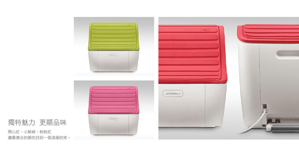 獨特魅力  更顯品味 開心紅、小鮮綠、粉粉紅 讓最適合的顏色找到一個溫暖的家。