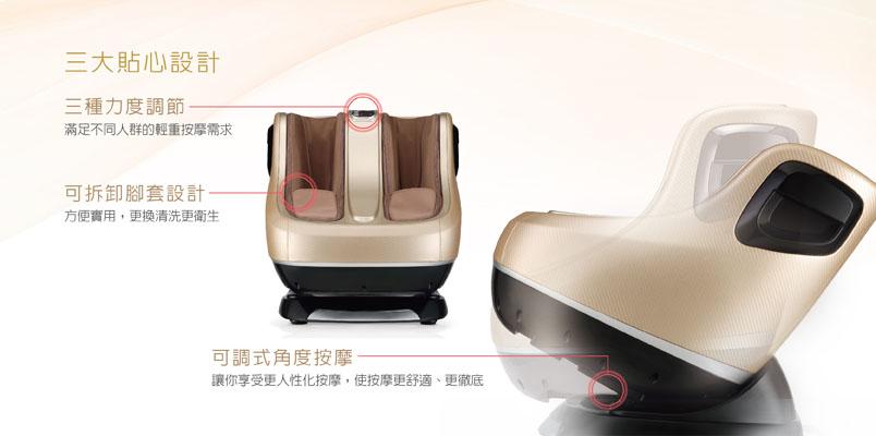 喬山在一起秀腿機。三大貼心設計:三種力度調節,可拆卸腳套設計,可調式角度按摩