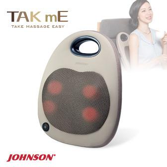 JOHNSON TAKmE帶著走 超薄舒摩枕︱D260C