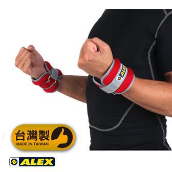 ALEX 1KG 科技型加重器(紅色)