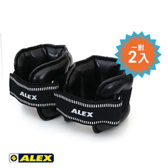 ALEX PU型多功能加重器- 1副2入共1~5KG