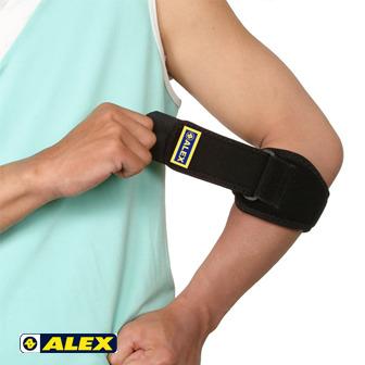 ALEX 第二代矽膠軟墊護肘(網球肘)_T-26