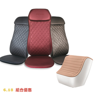 【618組合優惠】3D舒摩背墊RT2163+新世代秀腿機FM210