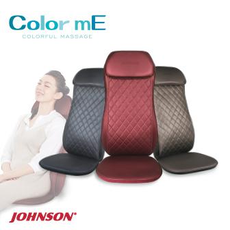 JOHNSON Color mE系列 3D多感舒摩背墊|RT2163