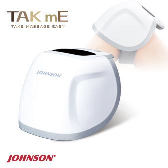 JOHNSON TAKmE帶著走 膝蓋舒摩器︱SL-C36