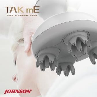 JOHNSON TAKmE帶著走 沐髮摩︱C70